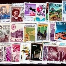 Sellos: ESPAÑA.- AÑO 1976 COMPLETO DE SELLOS NUEVOS SIN CHARNELA VER FOTOS ). Lote 270154728