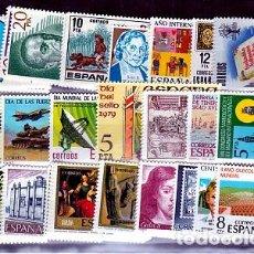 Sellos: ESPAÑA.- AÑO 1979 COMPLETO DE SELLOS NUEVOS SIN CHARNELA. Lote 270155283