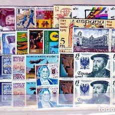 Sellos: ESPAÑA.- AÑO 1979 COMPLETO DE SELLOS NUEVOS SIN CHARNELA BLOQUE DE CUATRO. Lote 270156048