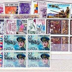 Sellos: ESPAÑA.- AÑO 1980 COMPLETO DE SELLOS NUEVOS SIN CHARNELA BLOQUE DE CUATRO. Lote 270156963
