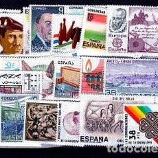 Sellos: ESPAÑA.- AÑO 1983 COMPLETO DE SELLOS NUEVOS SIN CHARNELA INCLUIDO MINIPLIEGO. Lote 270158383
