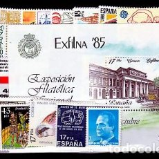 Sellos: ESPAÑA.- AÑO 1985 COMPLETO DE SELLOS NUEVOS SIN CHARNELA. Lote 270158578
