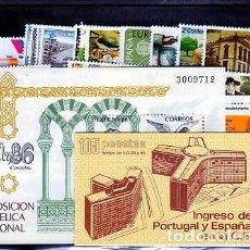 Sellos: ESPAÑA.- AÑO 1986 COMPLETO DE SELLOS, HOJAS BLOQUE Y CARNET NUEVOS SIN CHARNELA. Lote 270158788
