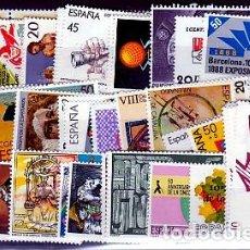 Sellos: ESPAÑA.- AÑO 1988 COMPLETO DE SELLOS, HOJAS BLOQUE Y CARNET NUEVOS SIN CHARNELA. Lote 270159238