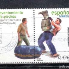 Selos: ED Nº4414 JUEGOS Y DEPORTES USADO. Lote 270163073