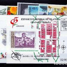 Sellos: ESPAÑA.- AÑO 1991 COMPLETO DE SELLOS, HOJAS BLOQUE Y CARNET NUEVOS SIN CHARNELA. Lote 270166368
