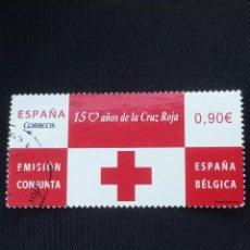 Sellos: SELLOS DE ESPAÑA € CRUZ ROJA. Lote 270175283