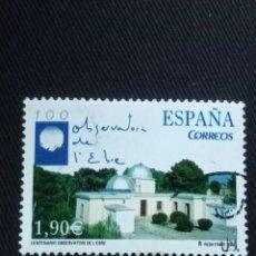 Sellos: SELLOS DE ESPAÑA € EBRO. Lote 270175833