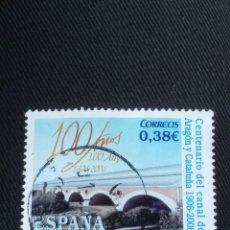 Sellos: SELLOS DE ESPAÑA € CANAL ARAGÓN Y CATALUÑA. Lote 270176448