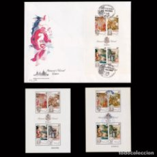 Sellos: 1990.PATRIMONIO ARTÍSTICO NACIONAL. HOJA -MATASELLO Y SOBRE 1º DÍA .EDIFIL 3090. Lote 270262083