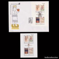 Sellos: 1992. PATRIMONIO ART. NACIONAL. HOJA-SOBRE 1º DÍA MNH.EDIFIL 3236. Lote 270348298