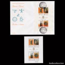 Sellos: 1991- PATRIMONIO ART. NACIONAL. HOJA-SOBRE 1º DÍA MNH.EDIFIL 3115. Lote 270350053