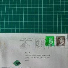 Sellos: 1884 BARNOJIYA MATASELLO RODILLO SOBRE FILABO. Lote 270527718