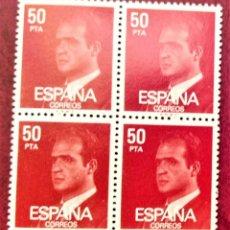 Sellos: ESPAÑA. 2601 S.M. DON JUAN CARLOS I, EN BLOQUE DE CUATRO. 1981. SELLOS NUEVOS Y NUMERACIÓN EDIFIL.. Lote 270537298