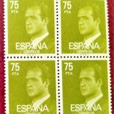 Sellos: ESPAÑA. 2603 S.M. DON JUAN CARLOS I, EN BLOQUE DE CUATRO. 1981. SELLOS NUEVOS Y NUMERACIÓN EDIFIL.. Lote 270537808