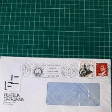 Sellos: 1983 MATASELLO RODILLO CIUDAD BARCELONA MEMORIAL JOAQUIM BLUME DEPORTES. Lote 270576268