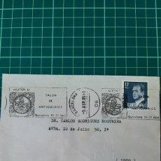 Sellos: SALIN DE ANTICUARIOS BARCELONA 1985 MATASELLO RODILLO EDIFIL 2761 USADO. Lote 270577223