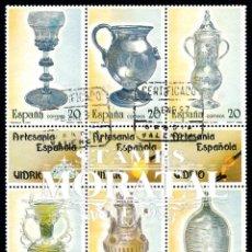 Sellos: 1988 ESPAÑA ED 2941/2946 BLOQUE VIDRIO ARTESANIA (O) USADO, BUEN ESTADO (EDIFIL). Lote 270747428