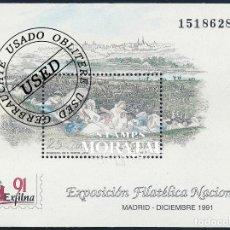 Sellos: 1991 ESPAÑA ED 3145 HB EXFILNA'91 EXPOSICIÓN (O) USADO, BUEN ESTADO (EDIFIL). Lote 270747593
