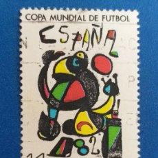 Sellos: USADO. AÑO 1981. EDIFIL 2644. COPA MUNDIAL DE FÚTBOL ESPAÑA'82 - OBRA DE JOAN MIRÓ.. Lote 270931758