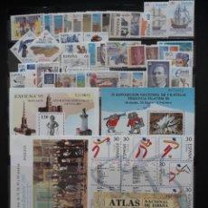 Sellos: AÑO COMPLETO ESPAÑA 1995 EDIFIL 3336 ** A 3405 **. Lote 271576803