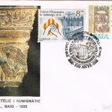 Sellos: 0927. CARTA RIPOLL (GERONA) 1998. CAPILLA SANTA MARIA DE RIPOLL. Lote 271603548