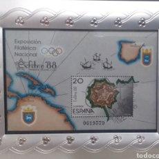 Sellos: BONITO SELLO ESPAÑA NUMERADO MARCO NUEVO PLATEADO METALICO PRECIOSO. Lote 272565363