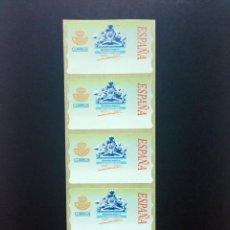Sellos: ESPAÑA.AÑO 2001./ALEJANDRO MON./TIRA DE 5 ETIQUETAS POSTALES NUEVAS Y LIMPIAS (ATMS ).. Lote 272751658