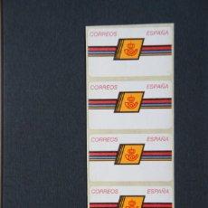 Sellos: ESPAÑA.AÑO 1992./LOGOTIPO DE CORREOS. TIRA DE 5 ETIQUETAS POSTALES NUEVAS Y LIMPIAS.. Lote 272759218