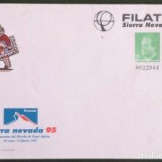 Sellos: SOBRE FILATEM 95.. Lote 273377303