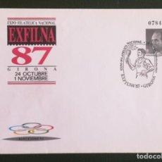 Sellos: 1987-ESPAÑA SOBRE ENTERO POSTAL Nº 10 EXPOSICIÓN FILATÉLICA NACIONAL. EXFILNA 87 GERONA. Lote 273378298
