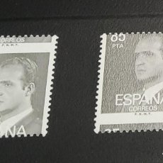 Sellos: SELLOS ESPAÑA DE 1981.VARIEDADES CATALOGO FILABO 2604A Y 2604B.NUEVAS SIN FIJASELLOS.. Lote 273424668
