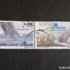 Sellos: ESPAÑA AÑO 2004 EXPO FILATELIA EDIFIL 4092 USADO CON BANDEROLA LATERAL. Lote 295534233
