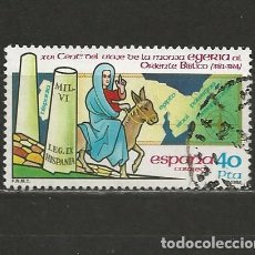 Timbres: ESPAÑA. Nº 2773. AÑO 1984. VIAJE DE LA MONJA EGERIA AL ORIENTE BÍBLICO. USADO.. Lote 274441018