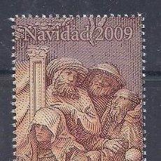 Sellos: ESPAÑA 2009 - NAVIDAD - EDIFIL Nº 4522B USADO. Lote 294015528