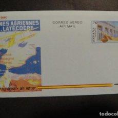 Sellos: SOBRE 75 ANIVERSARIO DEL CORREO AEREO. Lote 275186898
