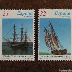 Selos: ESPAÑA SH. N°3477/78 MNH** BARCOS DE ÉPOCA 1997 (FOTOGRAFÍA ESTÁNDAR). Lote 275310948