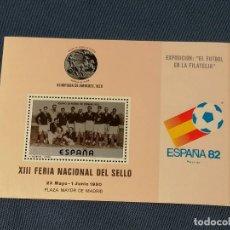 Sellos: FUTBOL ESPAÑA SERIE SELLOS HB EXPO FUTBOL FERIA 1980 HB EXPOSICIÓN NUEVO. Lote 275493233