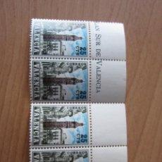 Sellos: CUATRO SELLOS TORRE DE SANTA CATALINA 1978. Lote 275700898