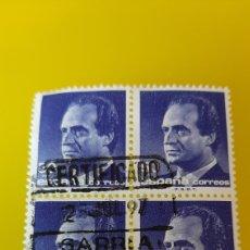 Sellos: SARRIA LUGO CERTIFICADO MATASELLO EDIFIL 3095 USADO ESPAÑA 1989. Lote 275711253