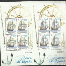 Sellos: HOJAS DE BARCOS DE EPOCA DE 1.995. Lote 275796868