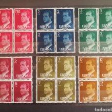 Francobolli: ESPAÑA N°2344/49 MNH** BASICA REY 1976 EN BLOQUES DE 4 (FOTOGRAFÍA ESTÁNDAR). Lote 276067603