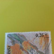 Sellos: USADO LUJO EDIFIL 4036 ESPAÑA 2003 PLAN MAGNA MAPA GEOLÓGICO MINERÍA 2003 FILATELIA COLISEVM. Lote 276116673