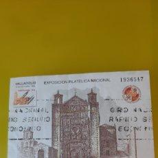 Sellos: 1992 ESPAÑA EXFILMA VALLADOLID IGLESIA SAN PABLO EDIFIL 3222 USADA LUJO RELIGIÓN ARQUITECTURA. Lote 276119303