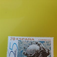 Sellos: USADO LUJO EDIFIL 3664 DÍA SELLO ARQUITECTURA BERNA SUIZA 1999 UPU. Lote 276124568
