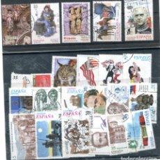 Sellos: 23 SELLOS DIFERENTES ESPAÑOLES DEL AÑO 1998. MATASELLADOS. VER DESCRIPCIÓN. Lote 276133038