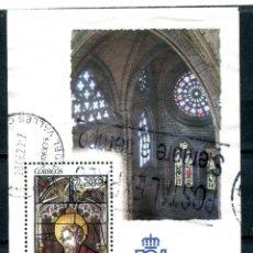 Sellos: EDIFIL 4198. HOJITA DEL AÑO 2005. MATASELLADA.. Lote 276136078
