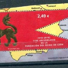 Sellos: EDIFIL 4583. HOJITA DEL AÑO 2010. MATASELLADA.. Lote 276136498