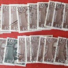 Sellos: 20 SELLOS ESPAÑA JUAN CARLOS I. USADOS, VER FOTO. Lote 276175343