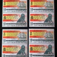 Sellos: LOTE 8 SELLOS ESPAÑA N°2791/92 II CENTENARIO DE LA BANDERA ESPAÑOLA 1985. Lote 276176703